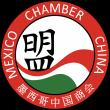 camara de comercio de China en México